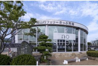 アートノショーターミナル|コシノジュンコ
