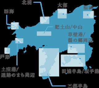 おすすめスポット&モデルコース【小豆島】