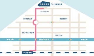 宇多津駅からのアクセス
